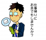 2016061617580420a.png