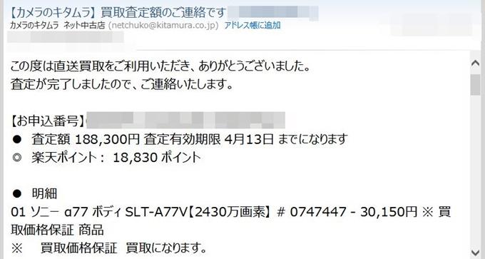 SN0001.jpg