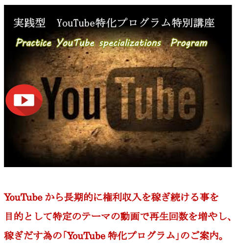 YouTube権利1