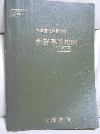DSCN9978.jpg
