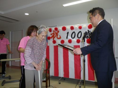 100歳市長