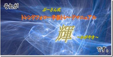 ぷーさん式.jpg