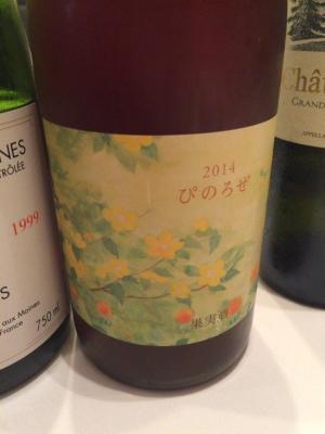 wine3(anu).jpg