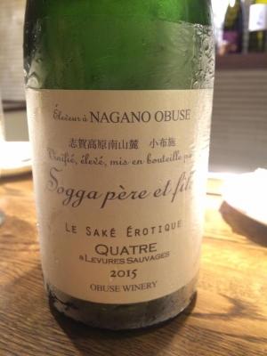 wine4(joe).jpg