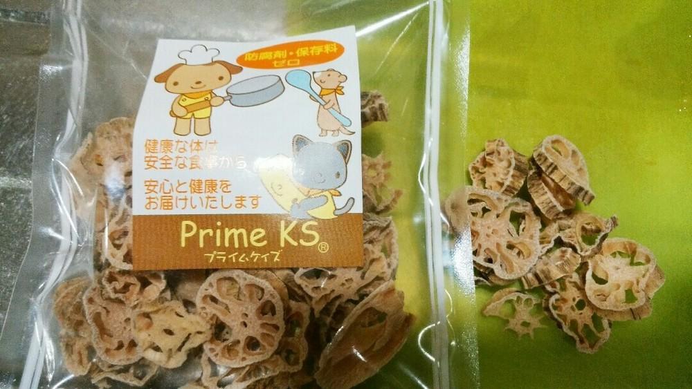 鹿テールの根菜煮込みの作り方6