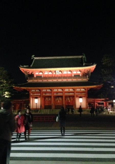 1平安神宮