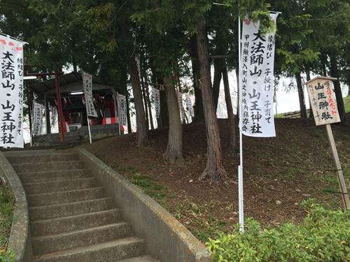 大法師公園5