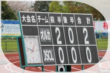 H28041016オルカ鴨川FC開幕戦
