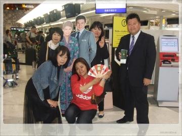 H28040605成田空港見送り
