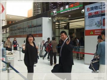 H28040606成田空港見送り