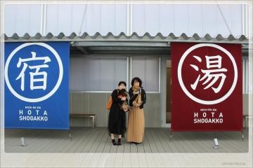 H28041603保田小学校