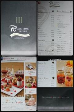 H28042420Tateyama Nagisa Cafeteria