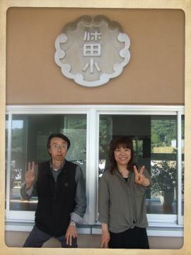 H28051309保田小学校
