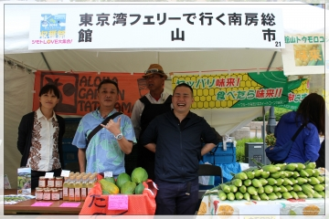 H28052807TVK収穫祭