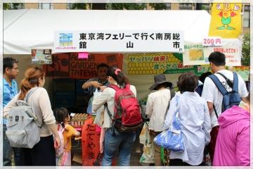 H28052812TVK収穫祭