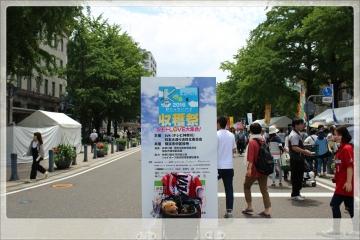 H28052902TVK収穫祭