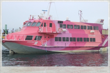 H28060905高速ジェット船江の島便