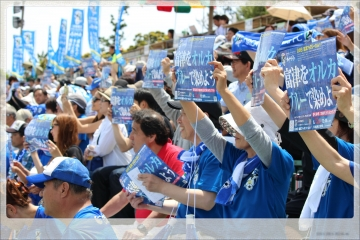H28061204オルカ鴨川FC公式戦