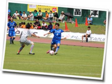 H28061209オルカ鴨川FC公式戦