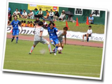 H28061210オルカ鴨川FC公式戦