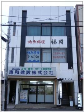 H28062201福岡
