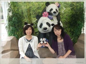 H28063003上野動物園