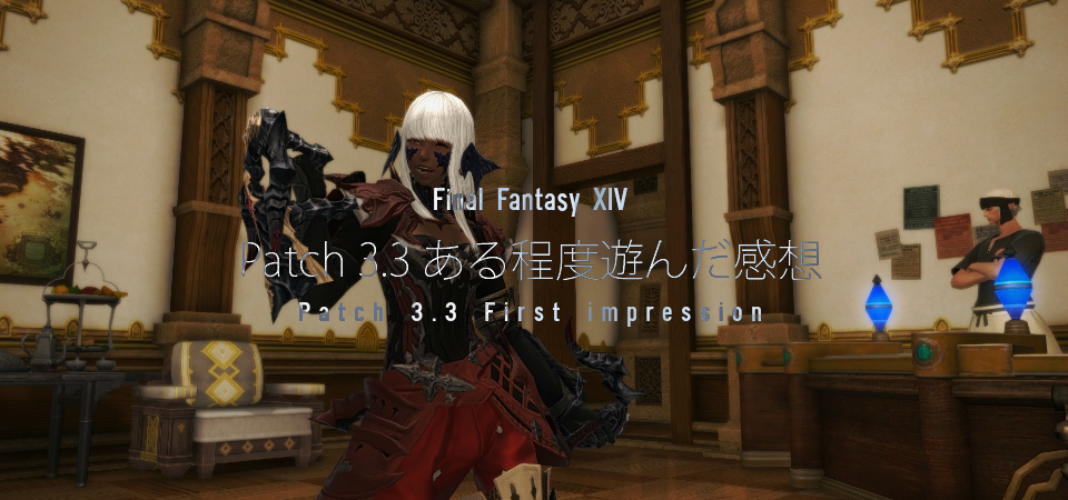 patch33fi.png