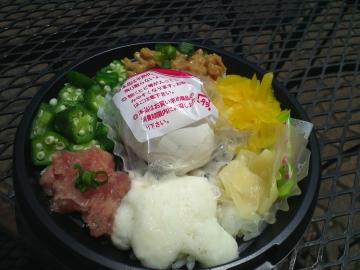 ねばとろ丼(酢飯)