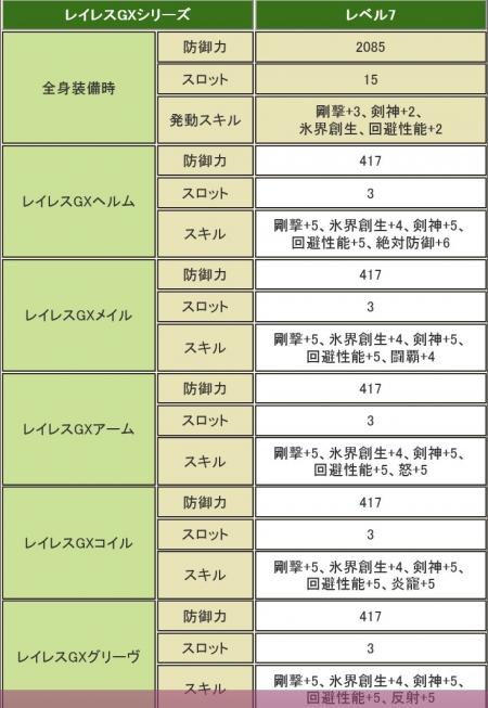2016y04m21d_150125411.jpg