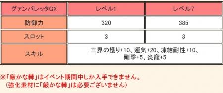 2016y04m21d_151526792.jpg