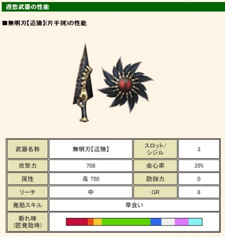 2016y04m27d_152917411.jpg