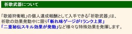 2016y07m13d_154639603.jpg