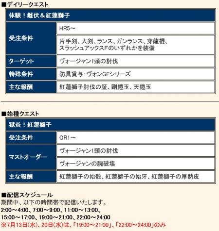 2016y07m13d_154912851.jpg