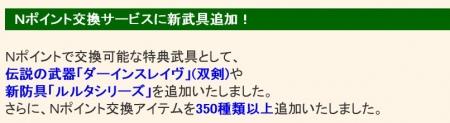 2016y07m13d_162623952.jpg
