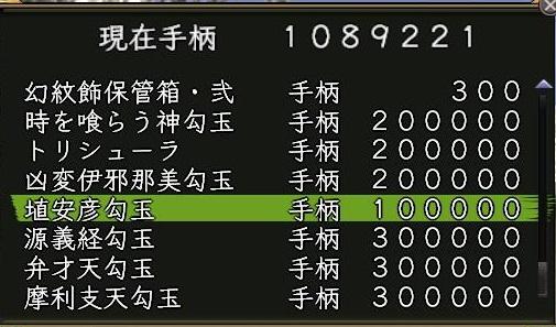 Nol16061900.jpg