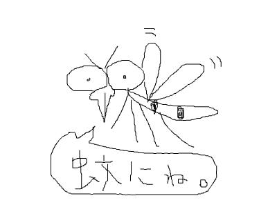 snap_sayameguro2_201673184616.jpg