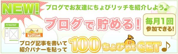 tyobiblog100.jpg