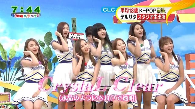 CLC-160715-01.jpg