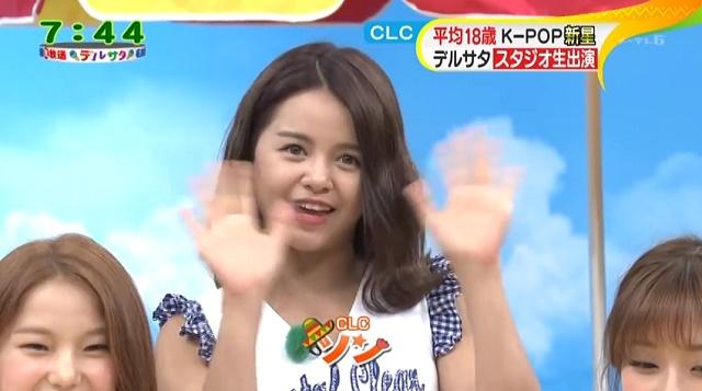 CLC-160715-03.jpg