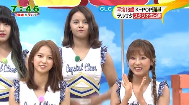 CLC-160715-15.jpg