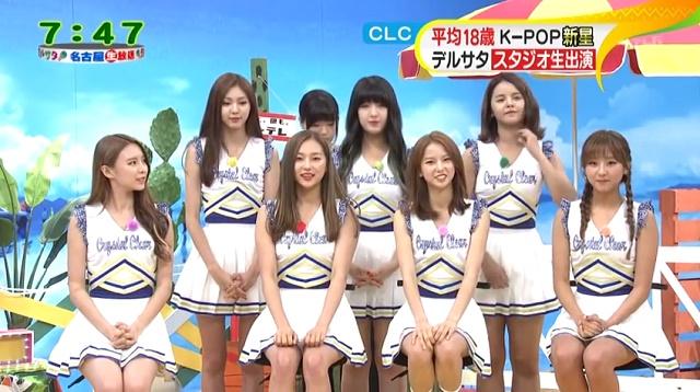 CLC-160715-16.jpg