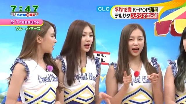 CLC-160715-18.jpg