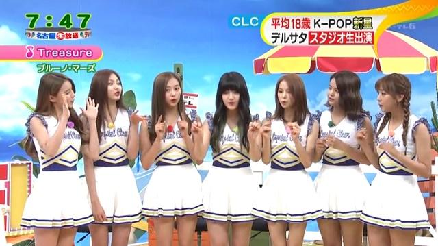 CLC-160715-20.jpg