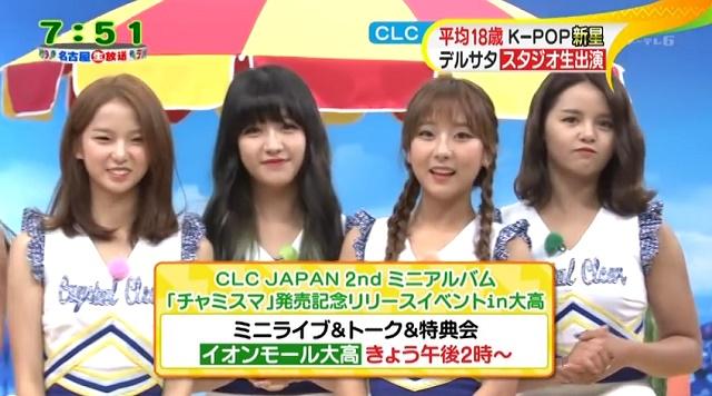 CLC-160715-25.jpg