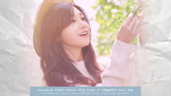 EunJi-Dream-001.jpg