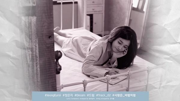 EunJi-Dream-002.jpg