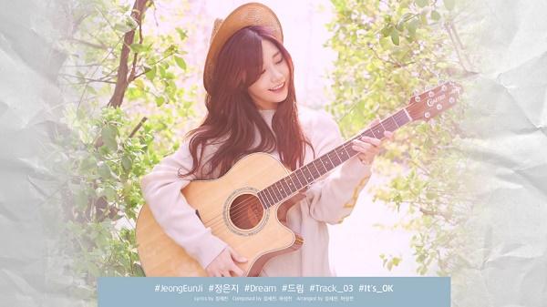 EunJi-Dream-003.jpg