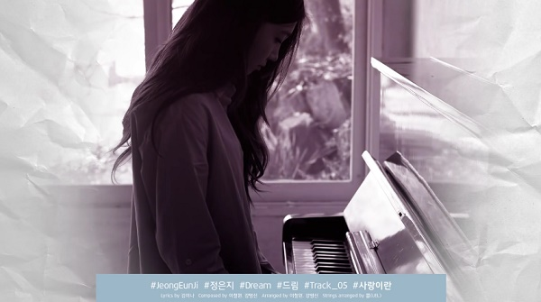 EunJi-Dream-005.jpg