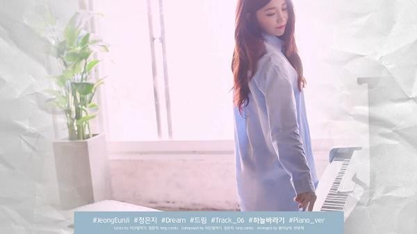 EunJi-Dream-007.jpg