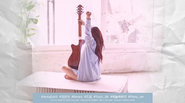 EunJi-Dream-008.jpg